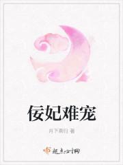 清宫佞妃最新章节
